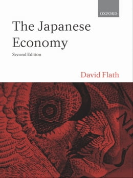 Book The Japanese Economy by David Flath