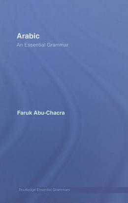 Book Arabic: An Essential Grammar by Abu-Chacra, Faruk