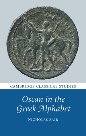 Oscan in the Greek Alphabet