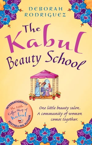 The Kabul Beauty School
