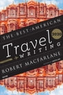 The Best American Travel Writing 2020 Cover Image