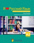 I love Russian: course book for elementary level students by Liden & Denz
