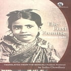 The First Promise-Second Edition by Ashapurna Debi
