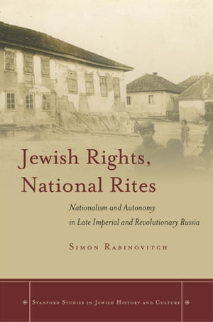 Jewish Rights,  National Rites Nationalism and Autonomy in Late Imperial and Revolutionary Russia