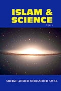 9789988031138 - Sheikh Ahmed Mohammed Awal: Islam And Science - Book