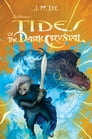 Tides of the Dark Crystal #3 Cover Image
