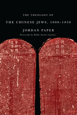 The Theology of the Chinese Jews,  1000?1850