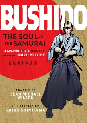 Bushido (Graphic Novel) The Soul of the Samurai