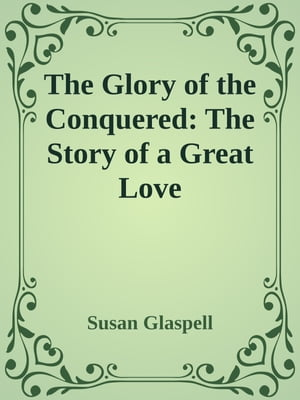 love over material glory essay Patriotism or national pride is the ideology of love and devotion to a homeland, and a sense of alliance with other citizens who share the same values this attachment can be a combination of many different features relating to one's own homeland, including ethnic, cultural, political or historical aspects.