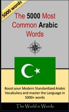 The 5000 most Common Arabic Words: Vocabulary Training : Learn the Vocabulary you need to know to improve you Writing, Speaking and Com by David Serge