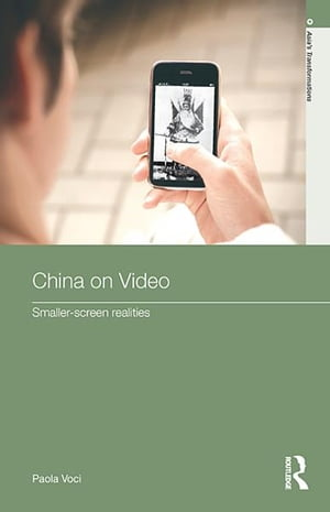 China on Video Smaller-Screen Realities
