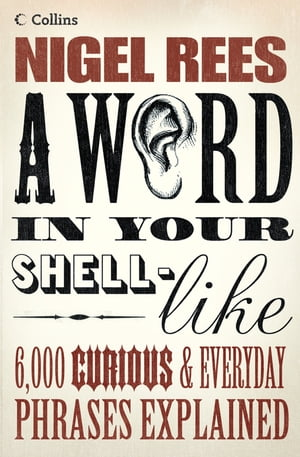 A Word In Your Shell-Like