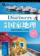 National Geography of The World: Travel in the most beautiful place around the globe