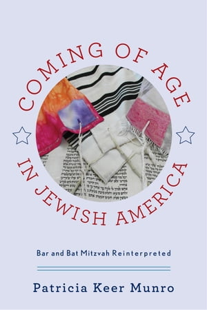 Coming of Age in Jewish America Bar and Bat Mitzvah Reinterpreted