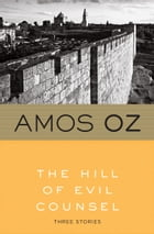 The Hill of Evil Counsel: Three Stories by Amos Oz