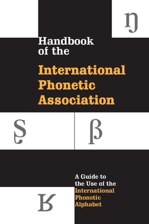 Handbook of the International Phonetic Association A Guide to the Use of the International Phonetic Alphabet