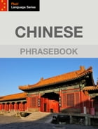 Chinese Phrasebook by J. Martinez-Scholl