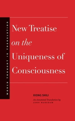 Book New Treatise on the Uniqueness of Consciousness by Xiong, Shili