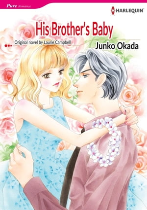 HIS BROTHER'S BABY: Harlequin Comics