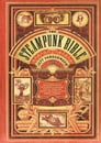The Steampunk Bible Cover Image