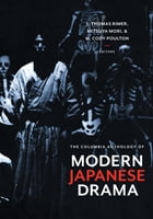 The Columbia Anthology of Modern Japanese Drama