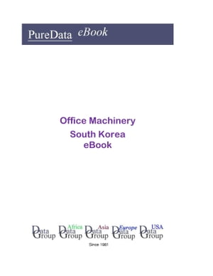 Office Machinery in South Korea