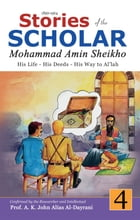 Stories of the Scholar Mohammad Amin Sheikho - Part Four: His Life, His Deeds, His Way to Al'lah by Mohammad Amin Sheikho