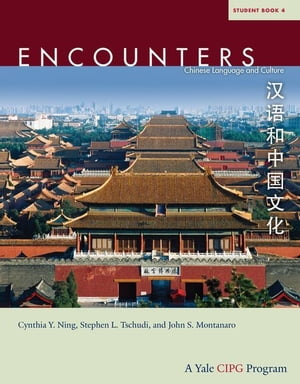 Encounters: Chinese Language and Culture, Student Book 4
