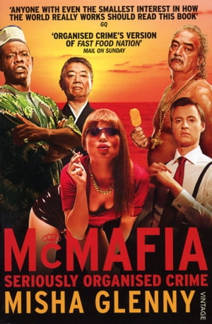 McMafia Seriously Organised Crime