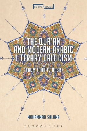 The Qur'an and Modern Arabic Literary Criticism: From Taha to Nasr