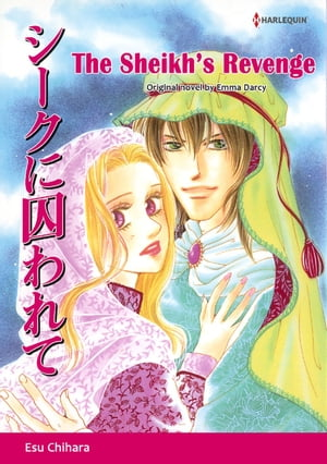THE SHEIK'S REVENGE (Harlequin Comics): Harlequin Comics by Emma Darcy