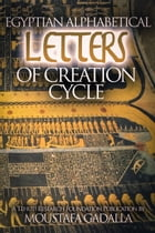 Egyptian Alphabetical Letters of Creation Cycle by Moustafa Gadalla