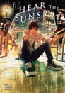 I Hear the Sunspot: Limit Volume 2 Cover Image