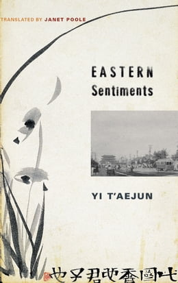 Book Eastern Sentiments by T'aejun Yi