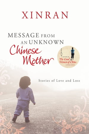 Message from an Unknown Chinese Mother Stories of Loss and Love