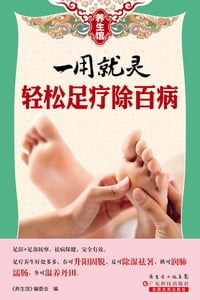 All Problems Can Be Solved Easily By Pedicure