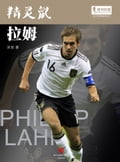 The World Cup Star Series: Philipp Lahm (Chinese Edition) 844f9484-50b5-4819-bb69-562b411aef1b