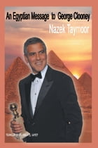 An Egyptian Message to George Clooney by Nazek Taymoor