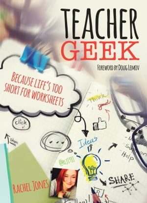 Teacher Geek Because life's too short for worksheets