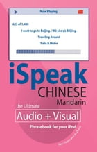 iSpeak Chinese Phrasebook (MP3 CD + Guide) : An Audio + Visual Phrasebook for Your iPod: An Audio + Visual Phrasebook for Your iPod by Alex Chapin