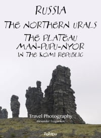Russia. The Northern Urals. The plateau Man-Pupu-Nyor in the Komi Republic: Travel Photography