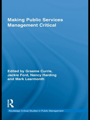 Making Public Services Management Critical