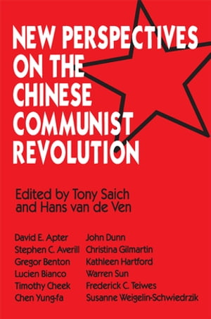 New Perspectives on the Chinese Revolution