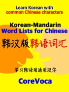 Korean-Mandarin Word Lists for Chinese: Learn Korean with common Chinese characters by Taebum Kim