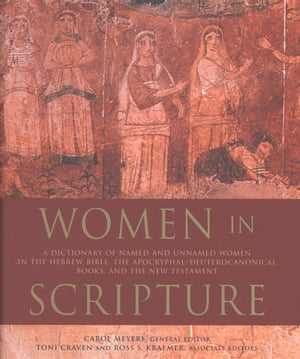 Women in Scripture A Dictionary of Named and Unnamed Women in the Hebrew Bible,  the Apocryphal/Deuterocanonical Books and New Testament