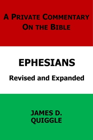 A Private Commentary on the Bible: Ephesians by James D. Quiggle