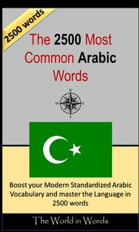The 2500 most Common Arabic Words: Vocabulary Training : Learn the Vocabulary you need to know to…