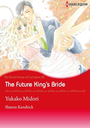 The Future King's Bride (Harlequin Comics): Harlequin Comics by Sharon Kendrick