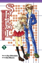 Spiral, Vol. 1: The Bonds of Reasoning by Eita Mizuno