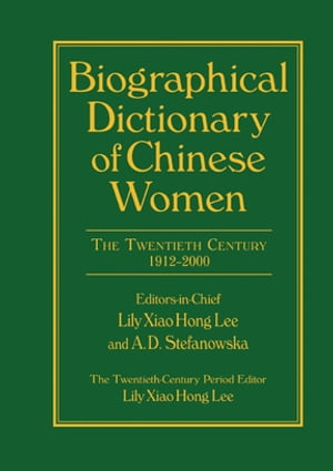 Biographical Dictionary of Chinese Women: v. 2: Twentieth Century